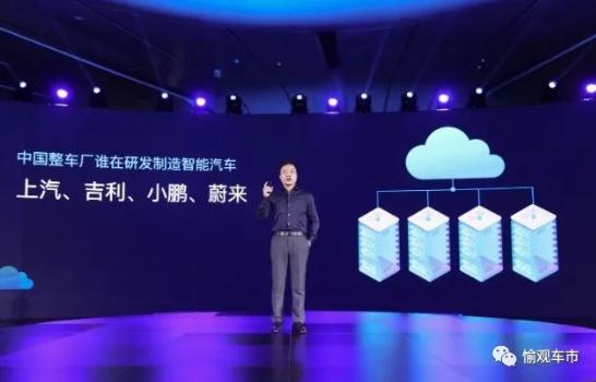何小鹏回应:智能汽车生态的核心来自硬件体系和软件...