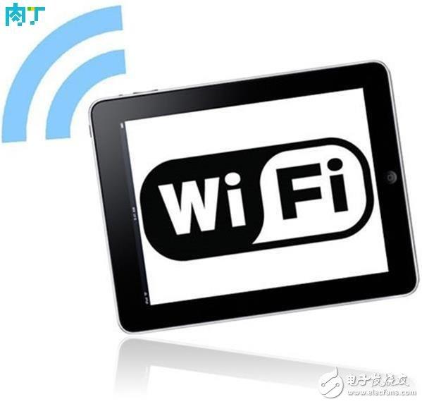 自制wifi信号放大器方法