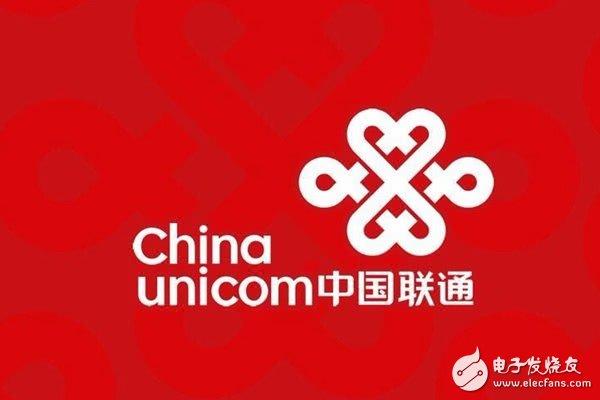 中国联通主营业务面临不利局面,长远发展存在忧患