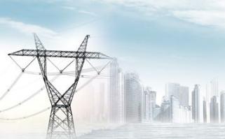 电网对外资开放的意义是什么?