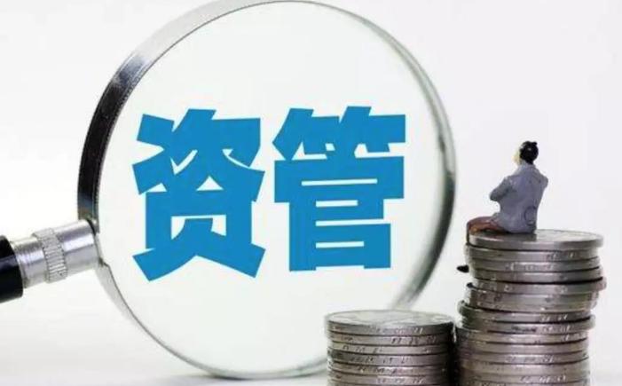 维思资本王刚:维思资本已实现研、找、投、管、退的全面体系化