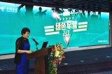 中国电信的转型升级之路,军民融合战略的落地执行
