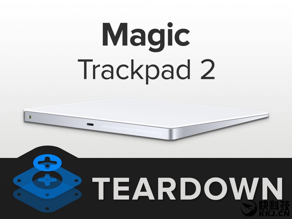 苹果新触摸板拆解 内部构造如何