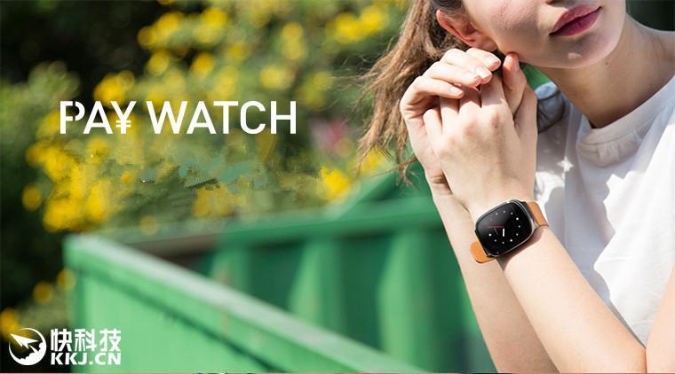 YunOS智能手表评测 阿里移动生态关键一步