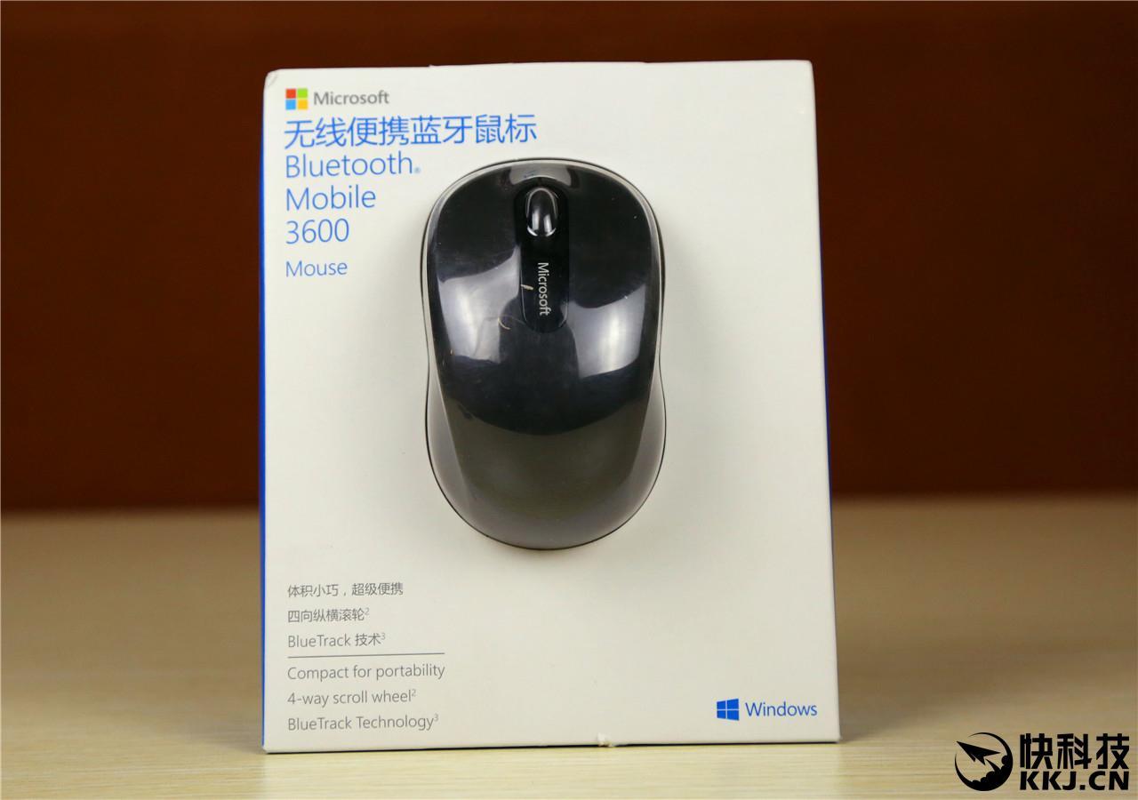微软3600无线鼠标评测 适配过程不超过10秒