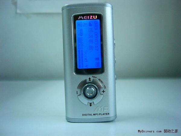 魅族耳机hd50评测 有着不俗的素质