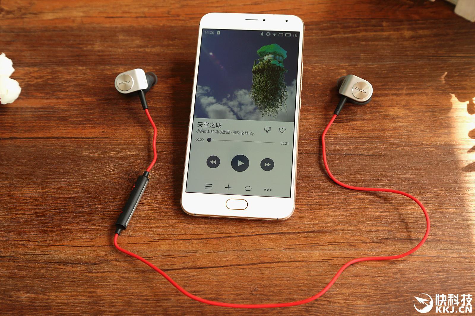 魅族运动耳机ep51怎么样 品质优良佩戴舒适
