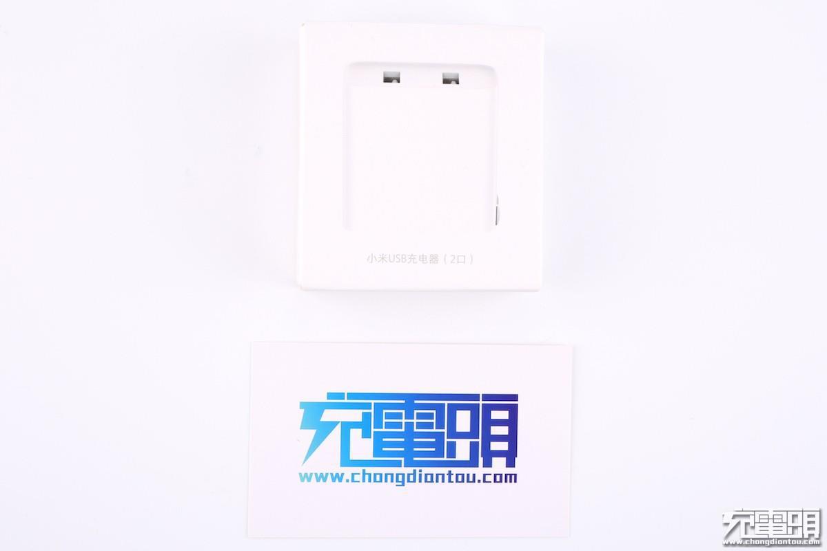 小米CDQ03ZM充电器测评 双口支持快充却只能同时一个口输出快充