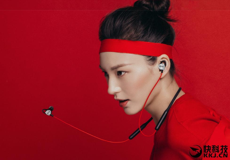 魅蓝EP52耳机评测 对音质的追求从未停止