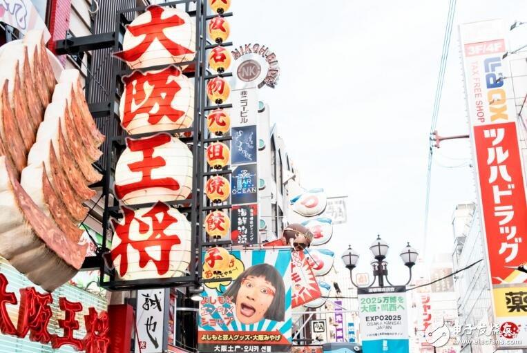 日本三家上市公司在加密货币业务发展中进行大动作布局