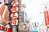 日本三家上市公司在加密货币业务发展中进行大动作布...
