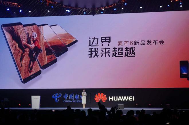 华为麦芒6评测 整体素质最优秀的中端手机之一