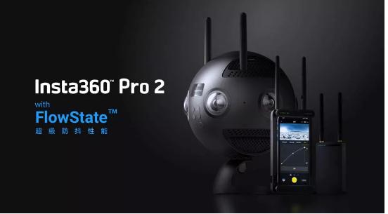CES推出Insta360Pro全景相机,带你体验VR全景拍摄