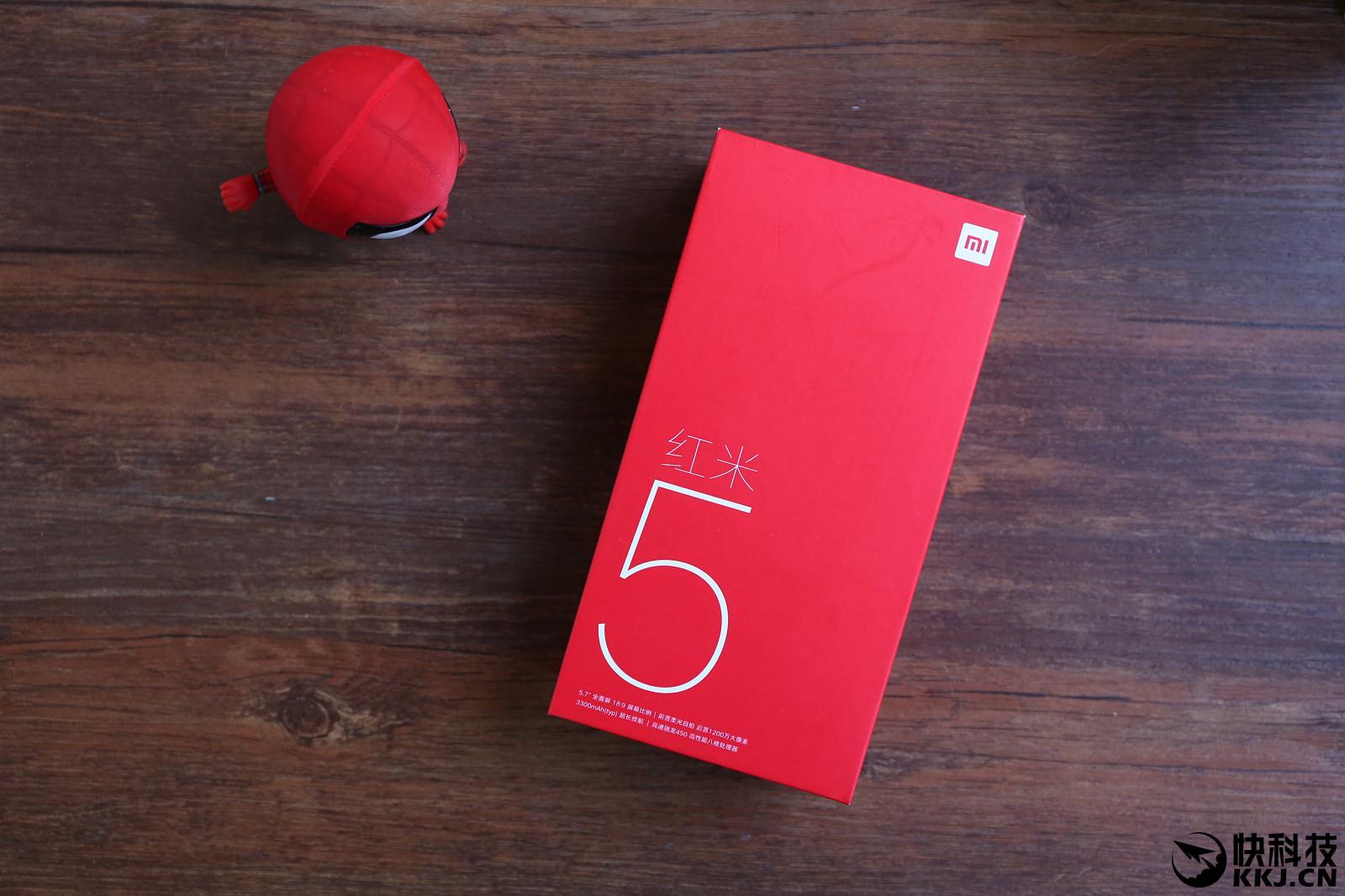 红米5的质量到底怎么样 售价799元真的值