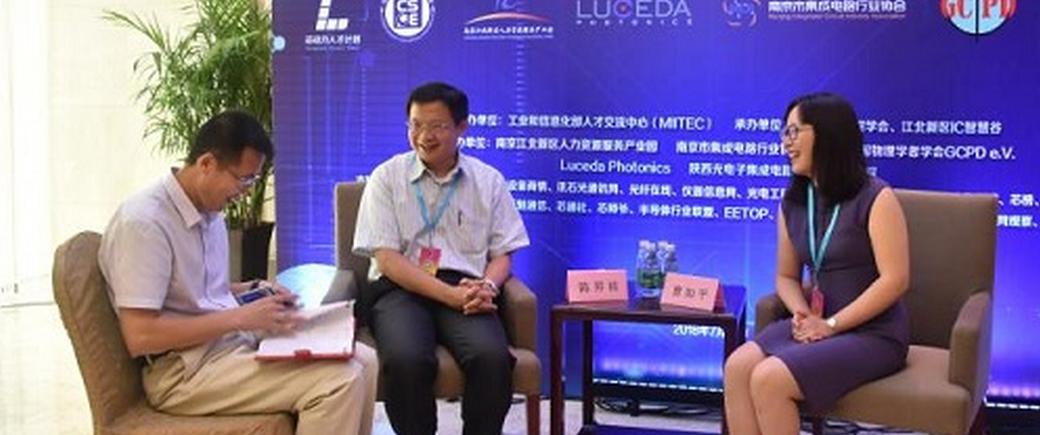 Luceda和Mentor合作,打造光电一体的EDA工具