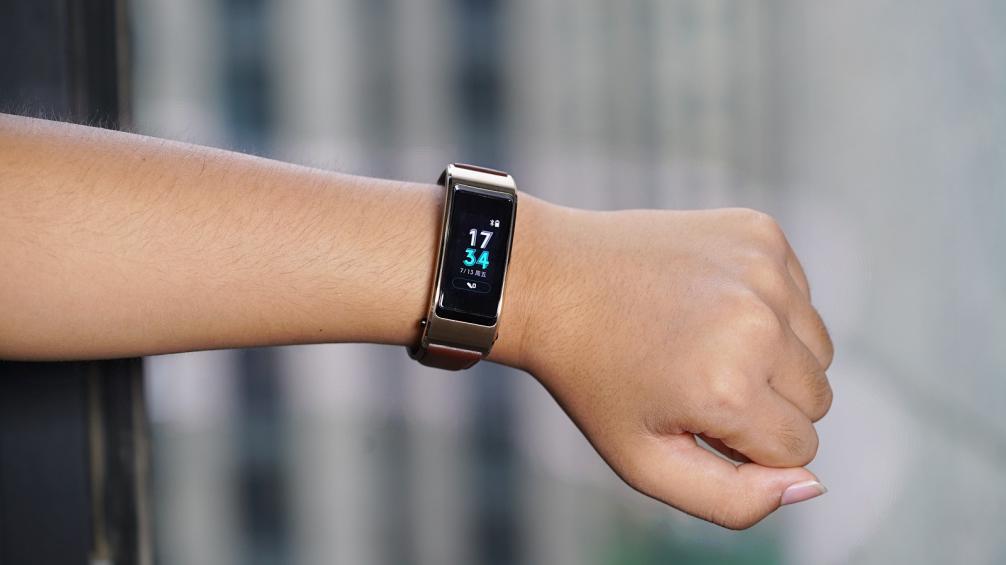 华为手环B5评测 能打电话的健康手环