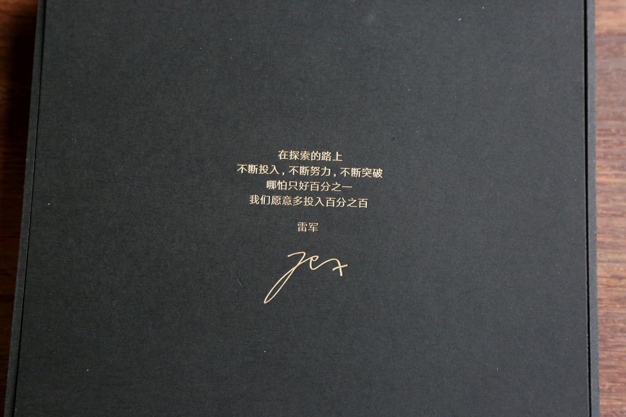 小米mix2s翡翠版高清图赏 全球唯一彩色陶瓷手...