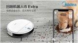 美的在杭州发布i5 Extra智慧扫地机器人