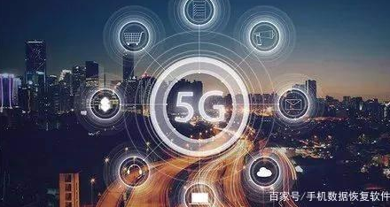 中国5G网络内测城市公布