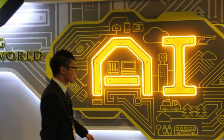 2019年5/7nm领先客户群 AI晶片大军独领...