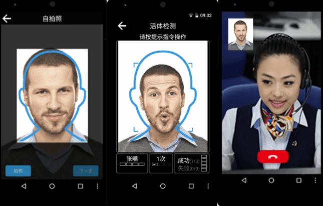 马来西亚计划将人脸识别技术应用到火车和汽车收费系...