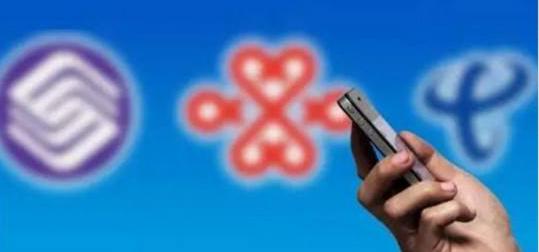韩国宣布明年3月实现5G商用,中国三大运营商奋起...