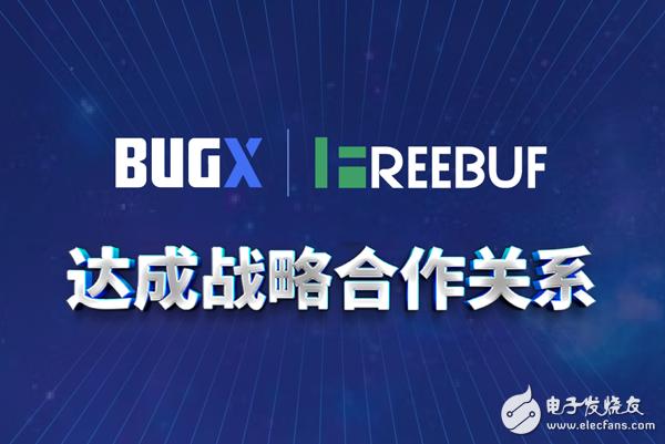 BUGX.IO携手FreeBuf解决区块链从业者安全问题,打造区块链良好安全生态