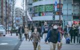 三家日本上市公司发布公告:将扩大加密货币挖矿业务