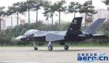 伊朗试飞国产五代隐形战机欲采购战机装备空军,西方...