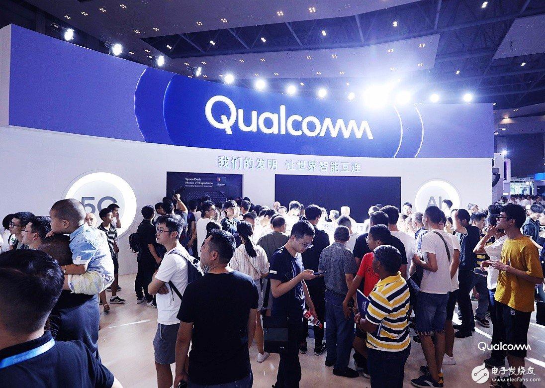 中国首届国际智能产业博览会开幕,高通亮相重庆,牵...
