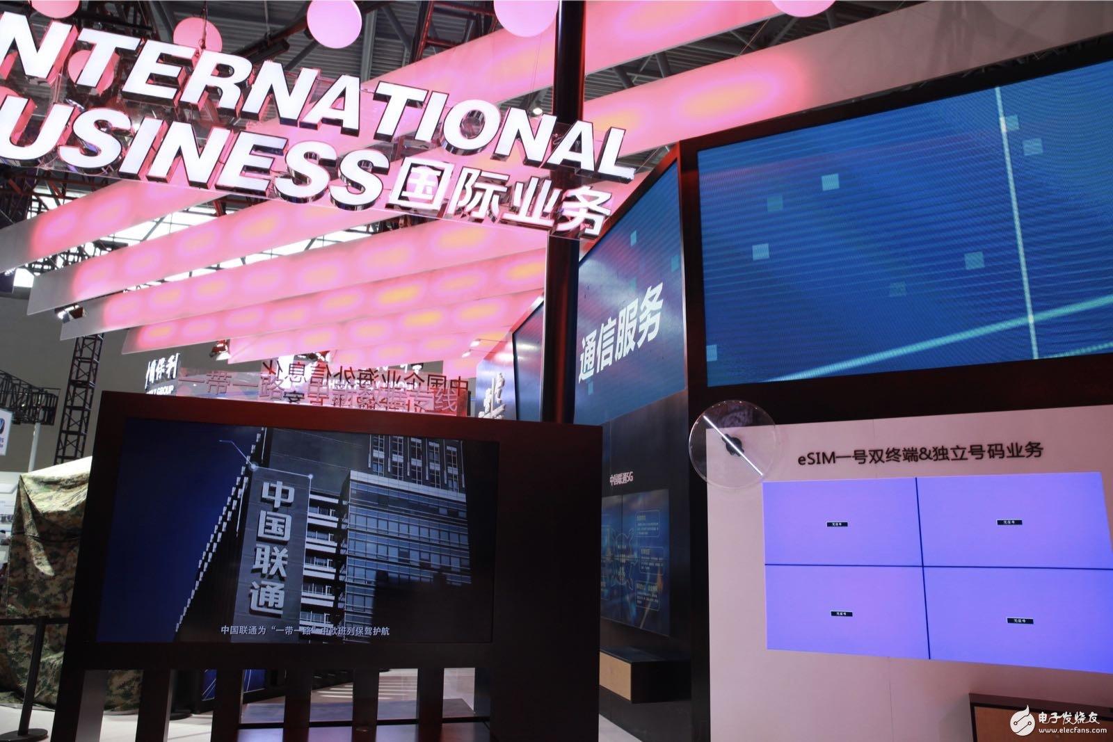 """中国联通亮相""""博览会""""发力5G,让智能制造更聪明"""