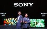 索尼推出新品A9F OLED电视与Z9F液晶电视...