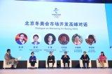 """中国联通将冬奥与5G智慧融合,全方位打造""""智慧冬..."""