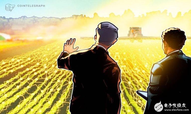 区块链技术将会给农业带来哪些变化?