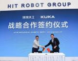 镑镑天工与库卡工业携手合作,共同助力中国制造20...