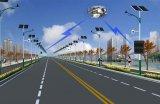 华北工控第三代冰翅结构嵌入式准系统,用于城市智能...