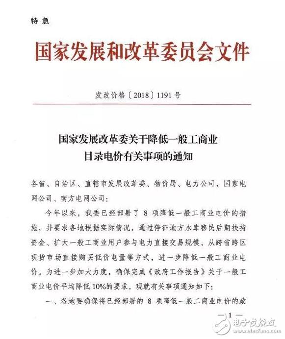 广东首个用户侧商用分布式储能正式落地,一般工商业...