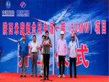 三峡陕西米脂县首次开发风电项目,新能源米脂姬岔一期50兆瓦风电项目正式开工