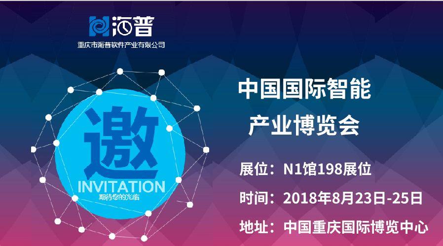 """中国移动携无人机与5G网络等技术亮相""""博览会"""""""