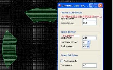 如何使用Allegro中的Pad Designer制作焊盘详细教程免费下载