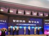 中国移动智慧车站白皮书