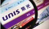 高通在中國成立合資公司瓴盛,紫光展銳趙偉國向高通開炮