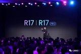 OPPO R17采用OLED水滴屏设计,搭载光感...