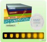 KAIST成功研发出与无机LED相当的高效率OL...