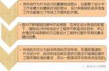 PCB设计软件allegro中的布线概述及原则
