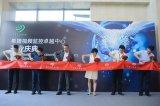 希捷科技宣布成立业内首家视频监控卓越中心,助力安...