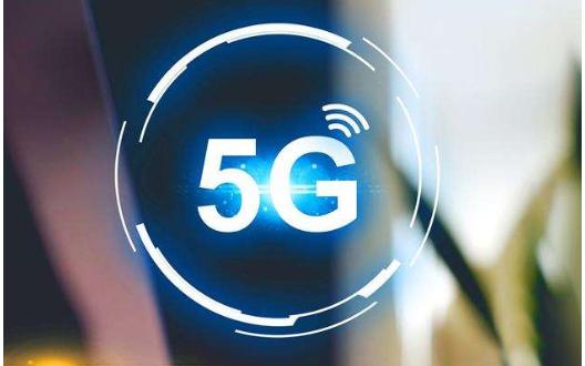 """我国5G发展进度有要更快一步?工信部发布加快""""5..."""