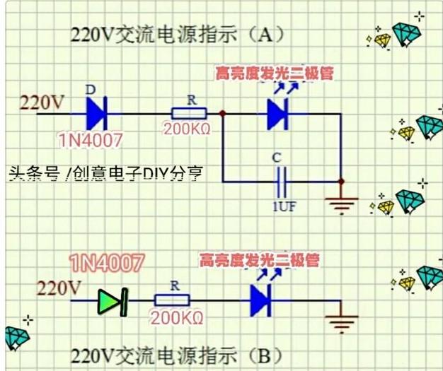 220v接发光二极管接法大全 发光二极管的连接注...