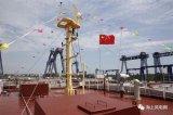 神山1海桩近海运输船投运,为阜宁风电产业发展注入新活力