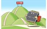 倪光南:我國應該補齊網信領域兩大短板,把關鍵核心...